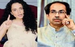 sirjannewsFIR+lodged+against+Kangana+Ranaut%2C+accused+of+insulting+CM+Uddhav+Thackeray