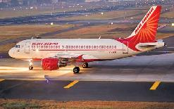 sirjannewsUS+to+allow+Air+India+to+operate+maintenance+at+its+airports